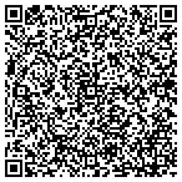 QR-код с контактной информацией организации ТрансЭнергоМет-Казахстан, ТОО