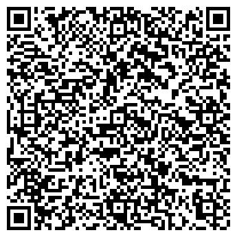 QR-код с контактной информацией организации Адал Инвест, ТОО