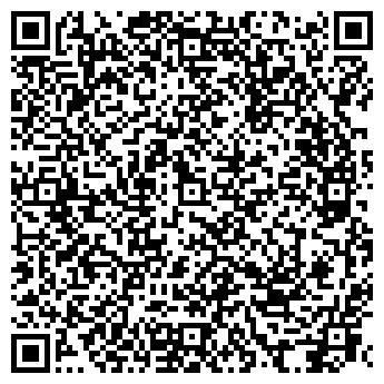 QR-код с контактной информацией организации ТОО Метал-Пром
