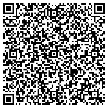 """QR-код с контактной информацией организации ООО """"Данграния"""""""