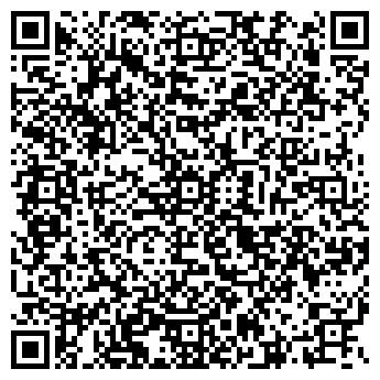 """QR-код с контактной информацией организации ТОО """"UA COMMERCE"""""""