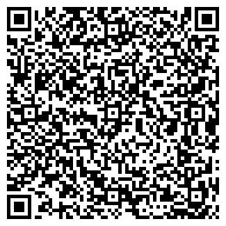 QR-код с контактной информацией организации СТАЛЬЦИНК