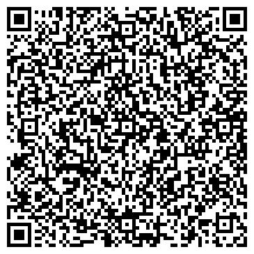 QR-код с контактной информацией организации «Диана-Плюс» ТОО