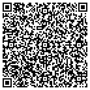 QR-код с контактной информацией организации ИП Борисевич