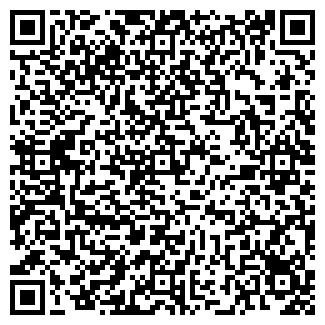 QR-код с контактной информацией организации ФБС Астана
