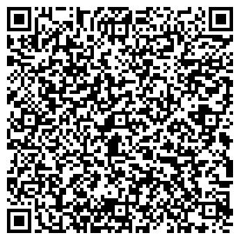 QR-код с контактной информацией организации DEN MAKS