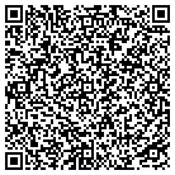 """QR-код с контактной информацией организации ТОВ """"Стальторг-Украина"""""""