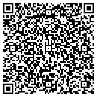 QR-код с контактной информацией организации Тризол