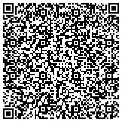 QR-код с контактной информацией организации Карагандинский завод цветного проката