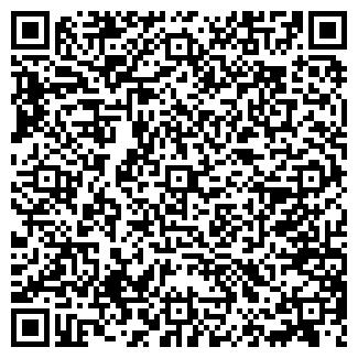 QR-код с контактной информацией организации Соцветие