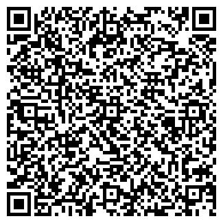 QR-код с контактной информацией организации БАРКИ