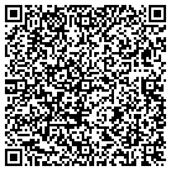 """QR-код с контактной информацией организации ИП Design studio """"MILAN"""""""