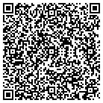 """QR-код с контактной информацией организации ИП """"Палагутин"""""""