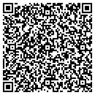 QR-код с контактной информацией организации anderson