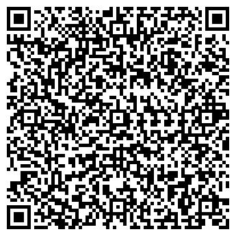 """QR-код с контактной информацией организации ТОО """"Классика"""""""