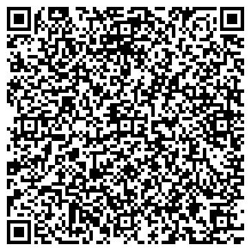 QR-код с контактной информацией организации Пинскдрев-Пинвуд, СЗАО
