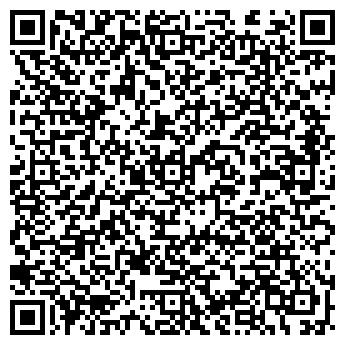 QR-код с контактной информацией организации Уголь Торг, OOO