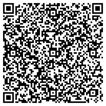 QR-код с контактной информацией организации СтройАвиста, ООО