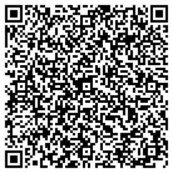 QR-код с контактной информацией организации Море зеркал, АО