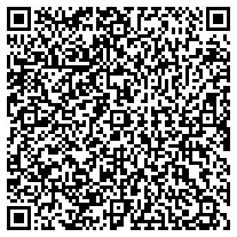 QR-код с контактной информацией организации Диспол, ООО