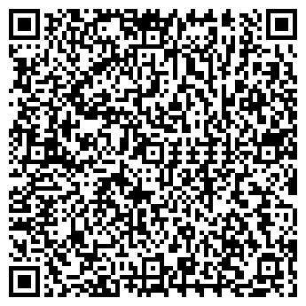 QR-код с контактной информацией организации Лювал, УП