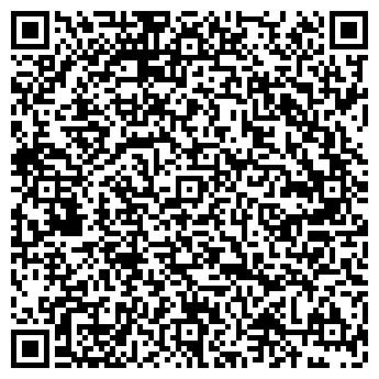 QR-код с контактной информацией организации Лексим, СП
