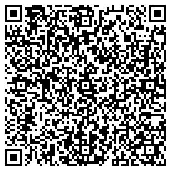 QR-код с контактной информацией организации Владигор-Блеск, ЧТУП