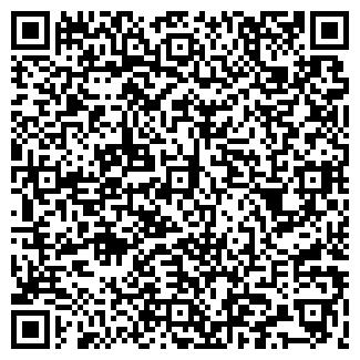 QR-код с контактной информацией организации ТРИАДА ТД