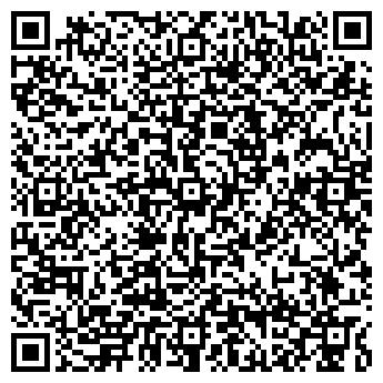 QR-код с контактной информацией организации Алеандтрэйд, ЧТПУП