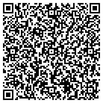 QR-код с контактной информацией организации Экотроник, ООО