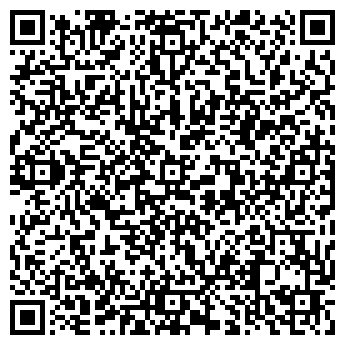 QR-код с контактной информацией организации КаБаРе-сервис, СООО