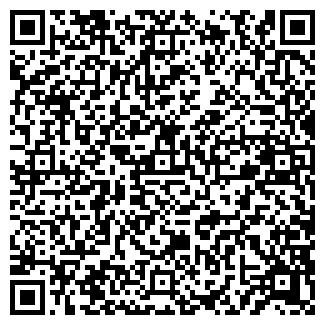 QR-код с контактной информацией организации BIGBOSS