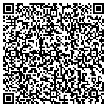QR-код с контактной информацией организации Эскваер, ОДО
