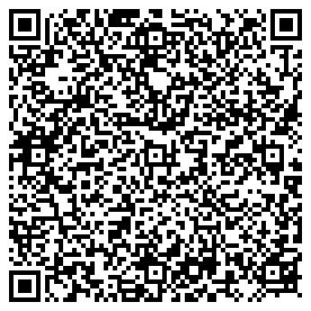 QR-код с контактной информацией организации Крок, ЧПУП