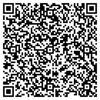 QR-код с контактной информацией организации МАЛКОМ