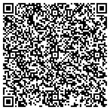 QR-код с контактной информацией организации Четырнадцать, РУП