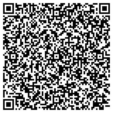 QR-код с контактной информацией организации Торговый Дом Саркор, ИЧТУП