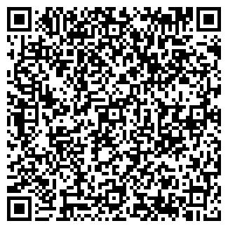 QR-код с контактной информацией организации ГРАНТ ОПТ
