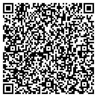 QR-код с контактной информацией организации Меандр, НПП