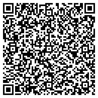 QR-код с контактной информацией организации ДСУ, ТЧУП