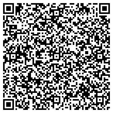 QR-код с контактной информацией организации Бел Уголь Ресурс, ООО