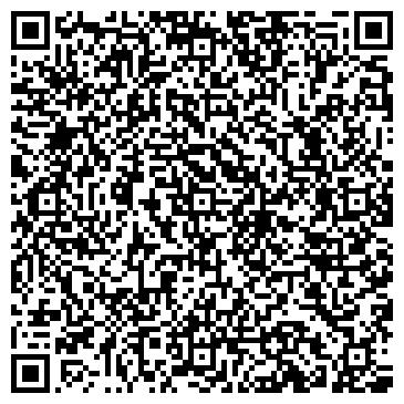 QR-код с контактной информацией организации Универсальный проект, ЗАО