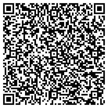 QR-код с контактной информацией организации Новое время, компания