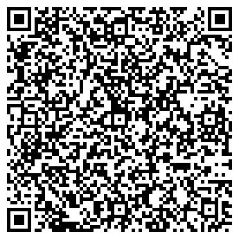 QR-код с контактной информацией организации Чистая обувь, ОДО