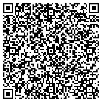 QR-код с контактной информацией организации Сохтарь, ООО