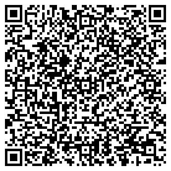 QR-код с контактной информацией организации Калямин, ЧП
