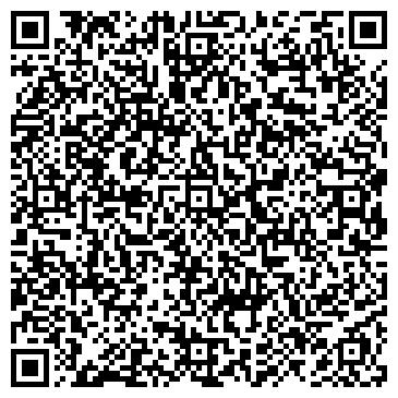 QR-код с контактной информацией организации Интрадекс, ООО (Intradex)