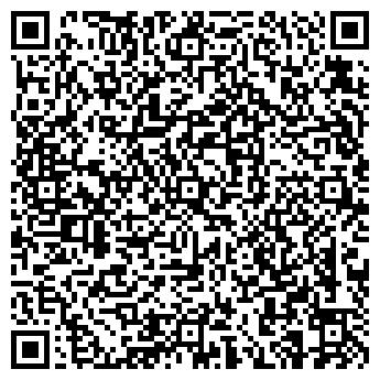 QR-код с контактной информацией организации Изделия из дерева, компания