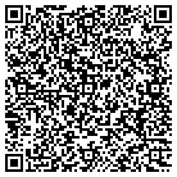 QR-код с контактной информацией организации Бетон от Геннадия, ЧП