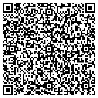 QR-код с контактной информацией организации Еко щепа, ЧП
